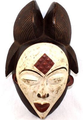 Masque punu ancien du Gabon-7855
